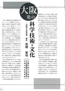 takahashi-2_1