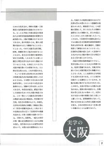 takahashi-2_2